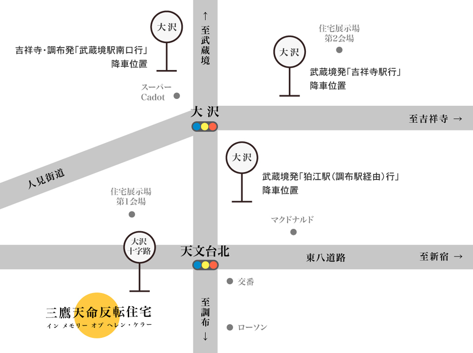 busmap-[更新済み]